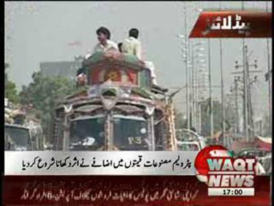 Waqtnews Headlines 05 00 PM 01 September 2012