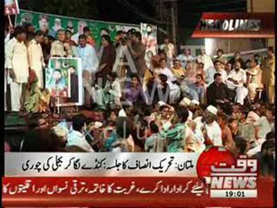 Waqtnews Headlines 07 00 PM 01 September 2012