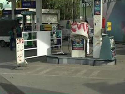 کراچی سمیت سندھ بھر میں سی این جی اسٹشنزچوبیس گھنٹوں کے لیے بند کردیئے گئے.