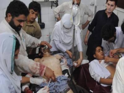 پشاورکے متنی بازار میں مسجد کے باہر دھماکے میں جاں بحق ہونے والوں کی تعداد بارہ ہوگئی ہے جبکہ اٹھارہ زخمی افراد تاحال ہسپتال میں زیرعلاج ہیں.