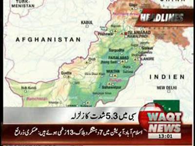 Waqtnews Headlines 01 00 PM 02 September 2012
