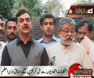 Waqt News Headlines 07:00 PM 02 September 2012