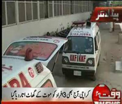 Waqt News Headlines 11:00 PM 02 September 2012