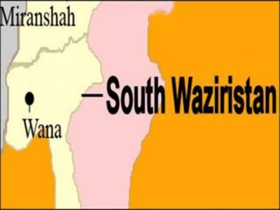 جنوبی وزیرستان کے علاقے توے خولو میں سکیورٹی فورسزاورشدت پسندوں کے دوران جھڑپوں کے نتیجے میں سات شدت پسند ہلاک اور تین زخمی ہوگئے۔