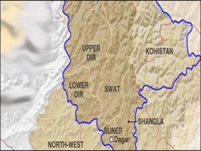 لوئردیر میں پولیس موبائل پر شدت پسندوں کی فائرنگ سے ایک پولیس اہلکار جاں بحق جبکہ تین شدید زخمی ہوگئے۔