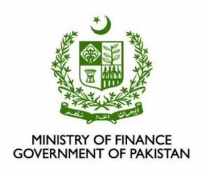 وزارت خزانہ نے وفاقی اورصوبائی حکومتوں کے مالی سال دو ہزار گیارہ بارہ کے مالیاتی آپریشنز کی تفصیلات جاری کردیں