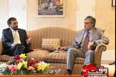 MQM Delegation Met PMLN Leaders in Islamabad News Package 04 September 2012