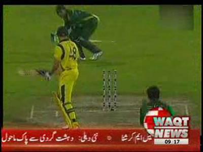 1st T20 Match Australia VS Pakistan today in Dubai 05 September 2012