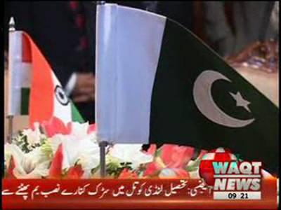 Pakistan and India,s Strategic talks Report 05 September 2012
