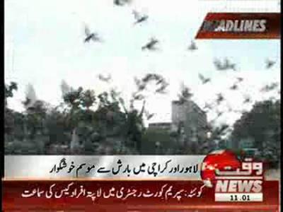 Waqtnews Headlines 11:00 AM 05 September 2012