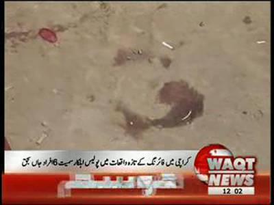 Karachi Violence Six People Dead Including Police Officer 05 September 2012