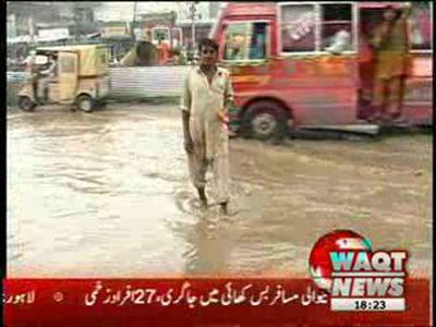Lahore Rain Drainage System Problems News Package 05 September 2012