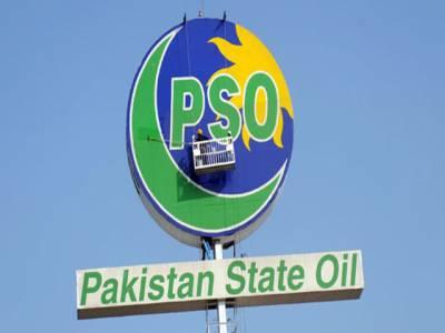 پاکستان اسٹیٹ آئل کا مالی بحران شدت اختیار کرگیا حکومتی اور نجی کمپنیوں نے ادائیگیاں نہیں کیں تو پی ایس او بھی نادہندہ ہوجائے گا۔
