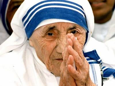 غریبوں اور ناداروں کی مسیحا نوبل انعام یافتہ مدرٹریسا کی آج پندرہویں برسی ہے۔