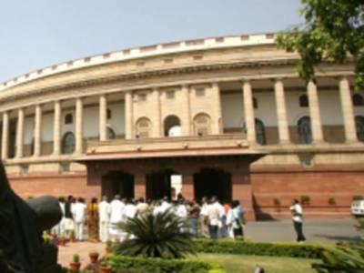 بھارتی پارلیمنٹ کے ایوان زیریں لوک سبھا میں سرکاری ملازمتوں سے متعلق کوٹہ بل پیش کرنے کے دوران ہنگامیہ آرائی پر بات ہاتھا پائی تک پہنچ گئی