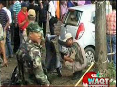 بھارت کی شمال مشرقی ریاست منی پور میں سکوٹرپر نصب بم دھماکے کے نتیجے میں آسام رائفلز کے دو اہلکارزخمی ہوگئے۔