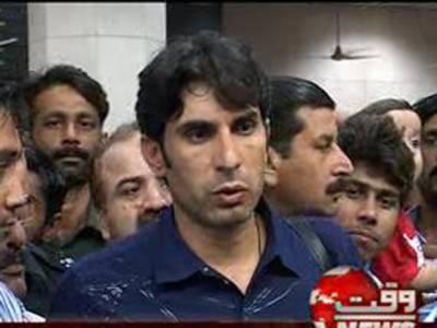 سیریزمیں شکست کی ذمہ داری کسی ایک کھلاڑی پر نہیں ڈالی جاسکتی۔ پاکستانی کرکٹر ٹیم کپتان مصباالحق