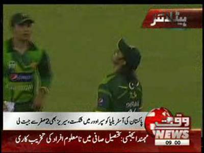 Pakistan Thrilling Win Against Australia in Super Over 08 September 2012