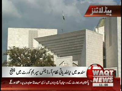 Waqtnews Headlines 11:00 AM 08 September 2012