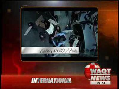 Hollywood Movie Atlas Shrugs 2 Trailer News Package 08 September 2012