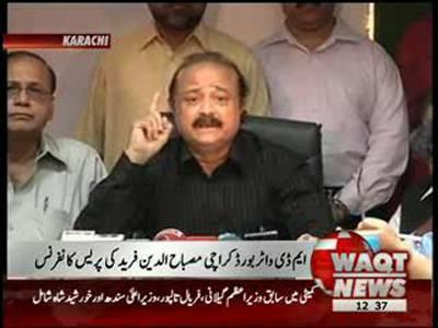 M.D Water Board Karachi Misbah-ul-Deen Farid Media Talk 08 September 2012