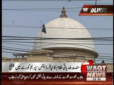 Waqtnews Headlines 01:00 PM 08 September 2012