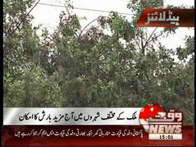 Waqtnews Headlines 03:00 PM 08 September 2012
