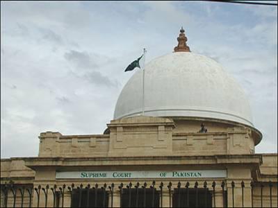 سپریم کورٹ کراچی رجسٹری میں سندھ کے نئے پیپلزمیٹروپولیٹن آرڈینس کوچیلنج کردیا گیا.