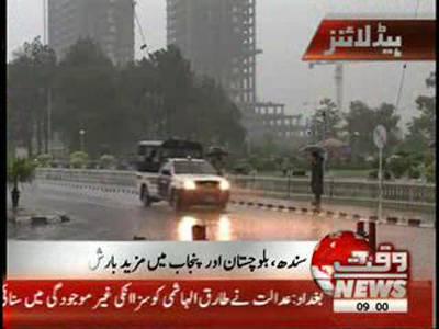 Waqtnews Headlines 09:00 AM 10 September 2012