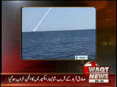 Iran Announced Cruise Missile Meshkat News Pacakge 10 September 2012