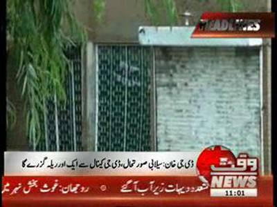 Waqtnews Headlines 11:00 AM 10 September 2012