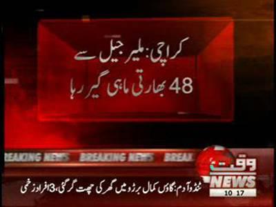 48 Indian Fishermen Released By Malir Jail Krachi 10 September 2012