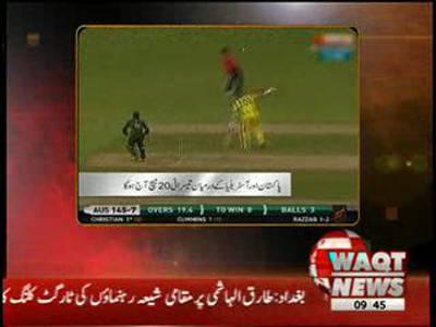 Today 3rd T20 Match Between Australia or Pakistan 10 September 2012