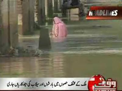 Waqt News Headlines 05:00 PM 10 September 2012