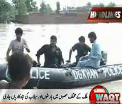 Waqt News Headlines 07:00 PM 10 September 2012