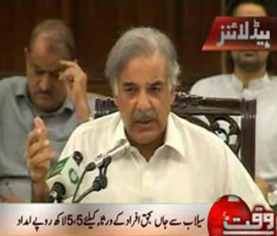 Waqt News Headlines 09:00 PM 10 September 2012
