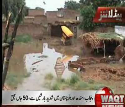 Waqt News Headlines 11:00 PM 10 September 2012