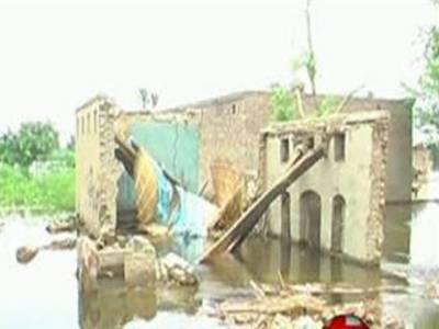 ڈیرہ غازی خان: نہر میں شگاف کے بعد سیلابی ریلہ شہر میں داخل ہو گیا لوگوں کی نقل مکانی جاری۔ ایمرجنسی نافذ کر کے فوج کو امدادی کارروائیوں کیلئے طلب کر لیا۔