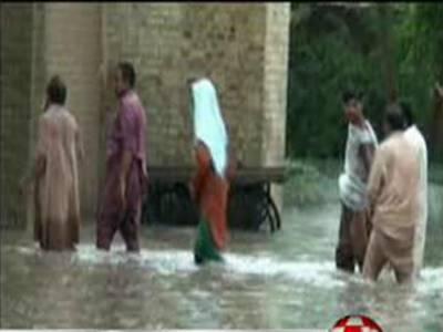 شہباز شریف نے پنجاب کے سیلاب سے متاثرہ علاقوں میں امدادی سرگرمیاں تیز کرنے کیلئے ہنگامی بنیادوں پر اقدامات کرنے کی ہدایت کر دی۔