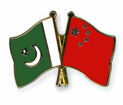 پاکستان نے توانائی بحران پر قابو پانے کیلئے دوست ملک چین کی مدد لینے کا فیصلہ کرلیا, کراچی میں ایک ہزار میگاواٹ کا نیوکلئیر پلانٹ لگایا جائے گا۔