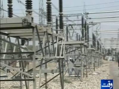 بجلی کا شارٹ فال دو دن کم رہنے کے بعد دوبارہ بلندیوں کی طرف گامزن ہوگیا، شارٹ فال تین ہزارتین سوچونسٹھ میگاواٹ پرپہنچ گیا ہے۔