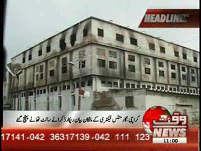 Waqtnews Headlines 11:00 AM 15 September 2012