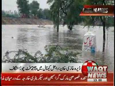 Waqtnews Headlines 01:00 PM 15 September 2012