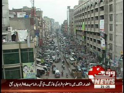 Lahore Non Fesilitated Buildings in Lahore News Package 15 September 2012
