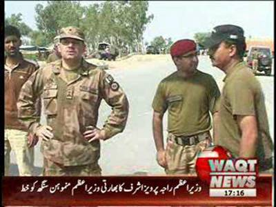 Pak Army Services For Flood Affectties 15 September 2012