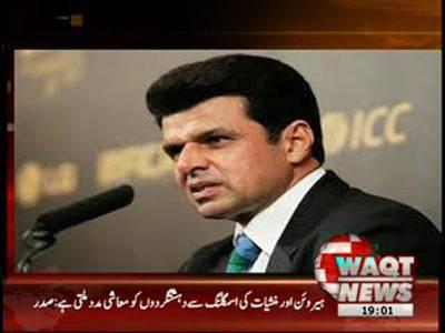 Waqtnews Headlines 07 00 PM 15 September 2012