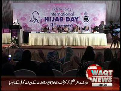 Lahore Hijab Seminar For Women's News Package 15 September 2012