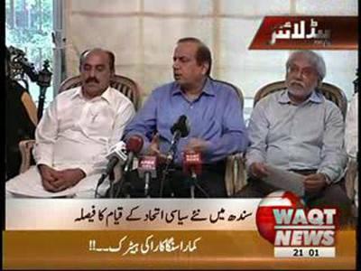 Waqtnews Headlines 09 00 PM 15 September 2012