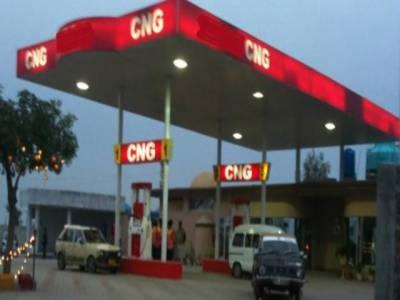 سندھ میں سی این جی اسٹیشنز48گھنٹے کیلئے بند:تمام صنعتوں کواتوارسے منگل تک گیس کی فراہمی بند رہے گی