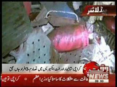 Waqtnews Headlines 09:00 AM 17 September 2012